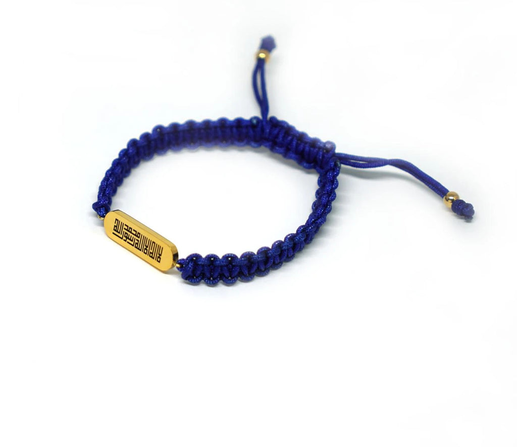 Shahada String Bracelet Blue Gold