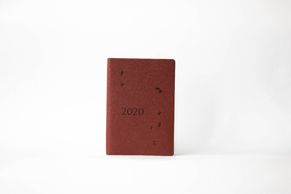 Brown 2020 Journal Planner