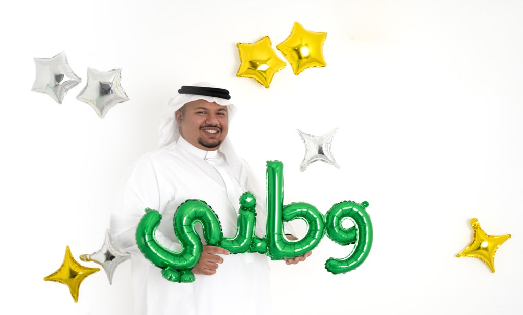 Green Watani with stars pack X BMK Balloons