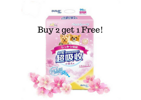 Honey Care Pet sheet (Floral) Buy 2 get 1 free!