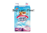 Honey Care Pet sheets (Lavender) Buy 2 get 1 Free!