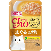 Ciao Chicken Fillet & Maguro Topping Dried Bonito Clear Soup Pouch