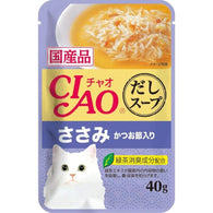 Ciao Chicken Fillet Topping Dried Bonito Clear Soup Pouch