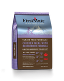 Firstmate Grain & Gluten Free, Free Run Chicken with Blueberries 4lbs