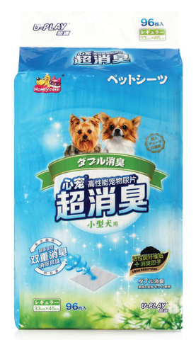 Honey Care Pet Sheets (Charcoal) Buy 2 get 1 free!