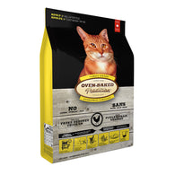 Oven-Baked Tradition Adult Chicken Cat Dry Food