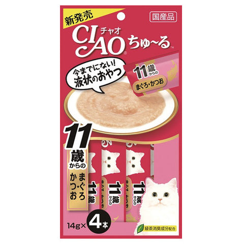 Ciao Churu Cat Treats (Collagen Tuna and Skipjack)