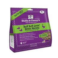 Stella & Chewy's Duck Duck Goose Dinner Morsels