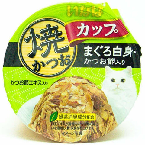 Ciao Grilled Skipjack Tuna In Gravy With White Meat & Dried Bonito Topping Cup Cat Food 80g