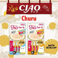 Ciao Churu Chicken Fillet Scallop & Sliced Bonito 4x14g