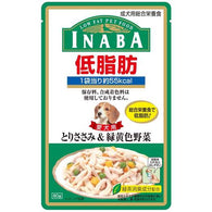 Inaba Chicken Fillet & Vegetables in Jelly Pouch Dog Food 80g