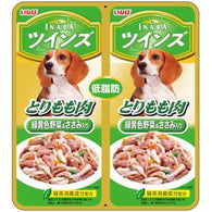 Inaba Chicken Fillet & Vegetables in Jelly Twin Pouch Dog Food 80g