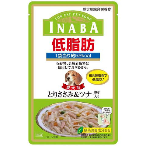 Inaba Chicken Fillet with Tuna & Vegetables in Jelly Pouch Dog Food 80g