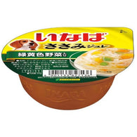 Inaba Chicken Fillet with Vegetables Sasami Jelly Cup Wet Dog Food 65g