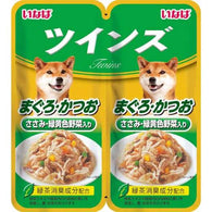 Inaba Tuna with Chicken Fillet & Vegetables Twin Pouch Dog Food 80g