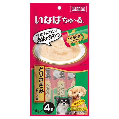Inaba Wan Churu Chicken Fillet & Beef Grain-Free Wet Dog Treats 56g