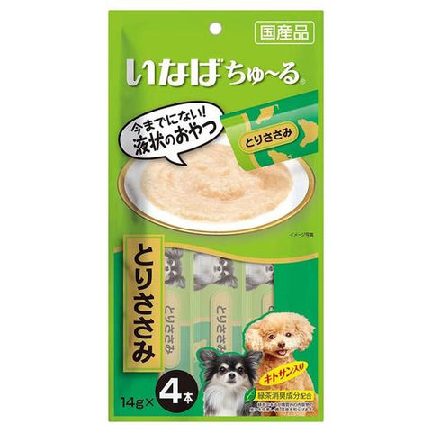 Inaba Wan Churu Chicken Fillet Grain-Free Wet Dog Treats 56g