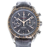 "OMEGA Speedmaster Grey Side of the Moon ""Meteorite"" 311.63.44.51.99.001"