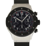 Hublot Super B Black Magic 1926.NL30.10