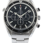 OMEGA Planet Ocean 600M Co-Axial Chronograph 2210.50.00