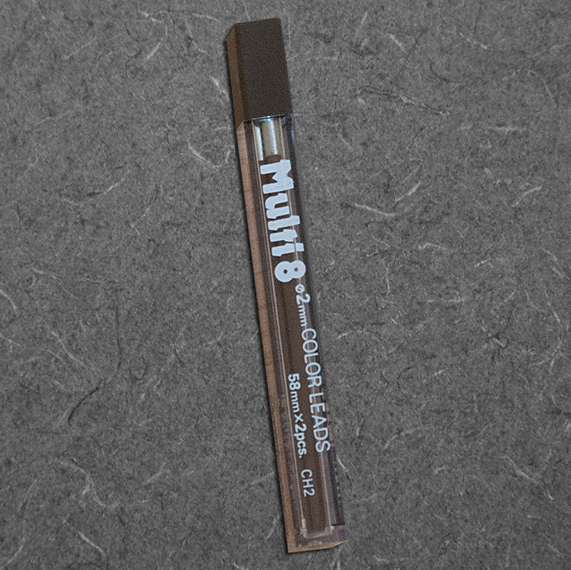 Pencil Refill-Brown