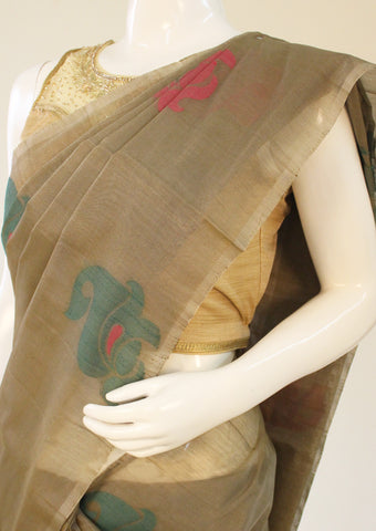 Coffee Brown Pure Silk cotton Saree