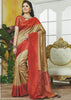 Fancy Saree A-1218