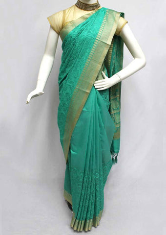 Aqua Green with Sandal Fancy saree -FQ135849 ARRS Silks