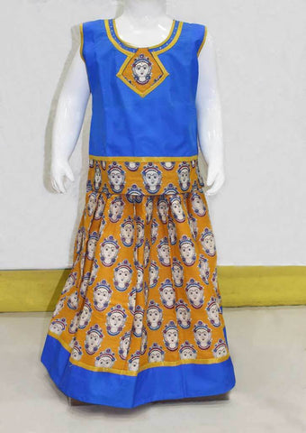Blue with Musted Orange Pattu Pavadai -FC4066 ARRS Silks