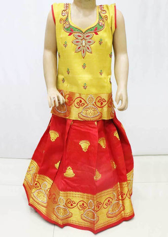 Golden with Red  Pattu Pavadai - FR116667 (Size : 4 Years ) ARRS Silks