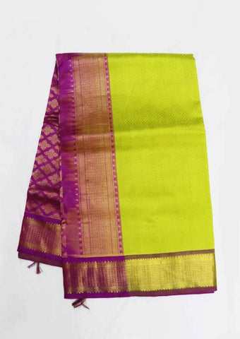 Lemon Yellow with Violet 9.5 Yards Pure Silk Cotton Saree - FL39163 ARRS Silks
