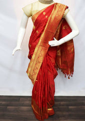 Maroon with Golden Shade Soft Semi Silk Saree - FV2864 ARRS Silks
