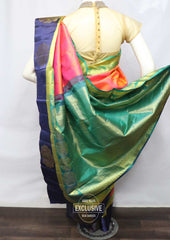 Peach With Green Wedding Silk Saree - FV13193 ARRS Silks