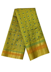 Raw Silk - ES16261 ARRS Silks