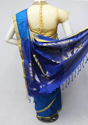 Sandal with Blue Soft Silk Saree -FP56276 ARRS Silks