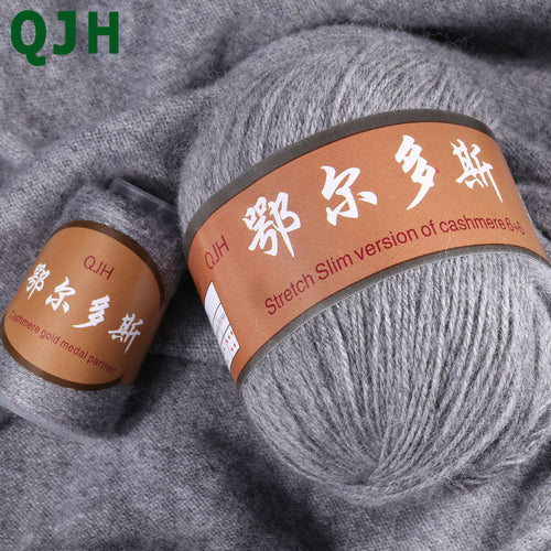 Wool Cashmere Knitting Yarn Ball