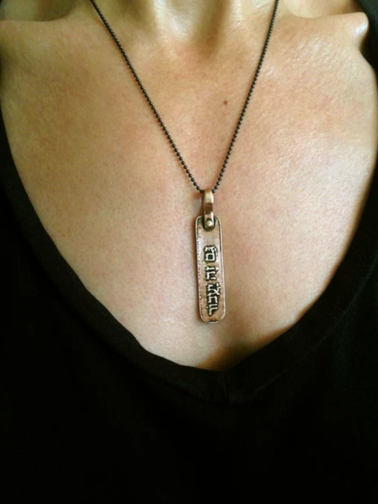 """This Too Shall Pass"" Necklace"
