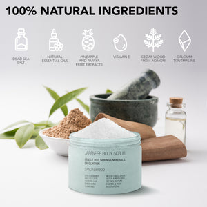 Japanese Body Scrub - ONSEN  SECRET