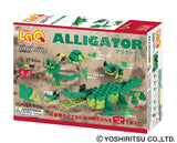 ANIMAL WORLD ALLIGATOR - 4 MODELS, 175 PIECES