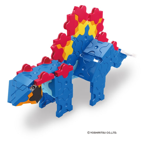 DINOSAUR WORLD MINI STEGOSAURUS - 1 MODEL, 88 PIECES