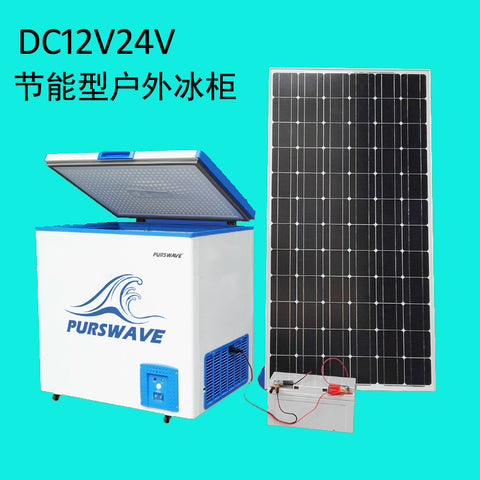 Single Door Refrigerator DC Compressor Powered by Solar Panel.