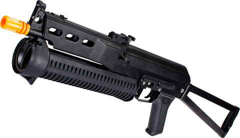 AK Bizon-2 Bison PP-19 Full Metal Airsoft AEG Rifle - Black - Evike