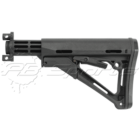 Killhouse Special Operations Stock for Tippmann A5