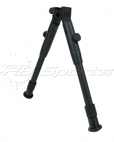 TacFire Extendable Picatinny Weaver Folding Bipod-Short - TACFIRE