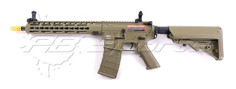 Classic Army NF004P-DE Airsoft M4 KM12 Keymod Skirmish Nylon Fiber Dark Earth AEG