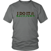Image of I Do It In My Backyard | Homestead and Farming Crops Mens T-shirt