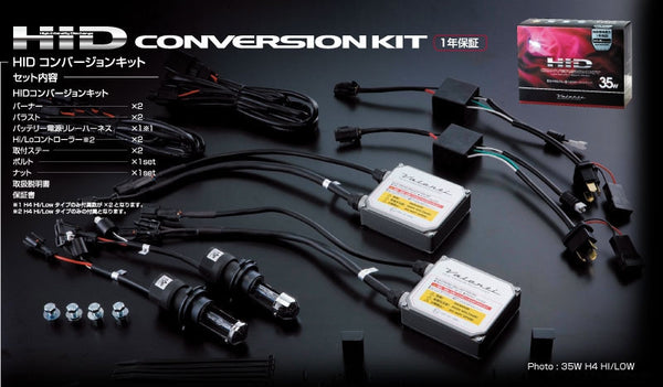 Valenti HID Conversion Kit