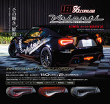 Valenti Revo Tail Light 86BRZ (Clear lens Red base)