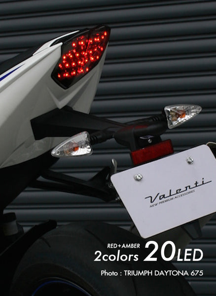 Daytona 675R 2014~ Chrome Tail Lamp