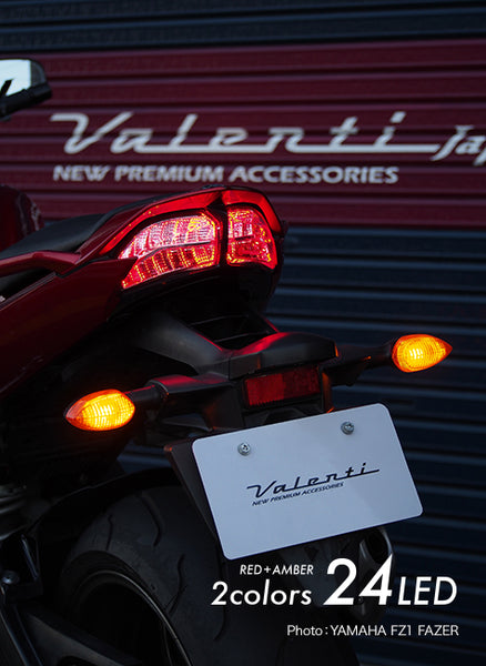 FZ1 2008~2012: Chrome Tail Lamp